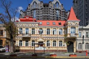 Консульский отдел посольства Польши в Киеве