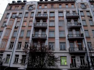 Адрес посольства Португалии в Киеве