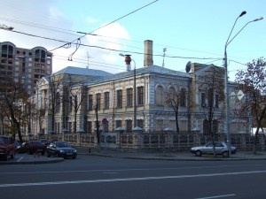 Консульский отдел посольства Португалии в Киеве