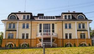 Адрес посольства Швейцарии в Киеве