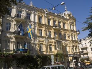 Визовый отдел посольства Швеции в Киеве