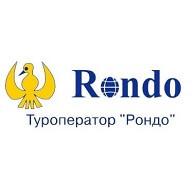 Туроператор Рондо