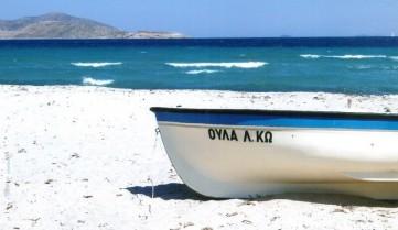 Пляж Тигаки, о.Кос