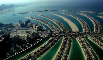 Острова Дубаи