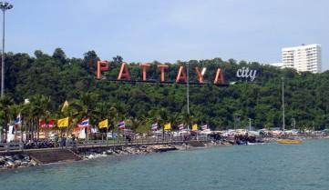 Паттайа, Таиланд