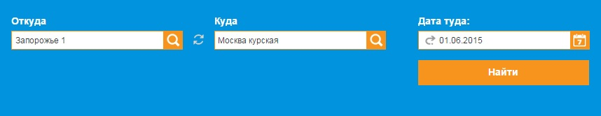 ЖД билеты из Запорожья в Москву