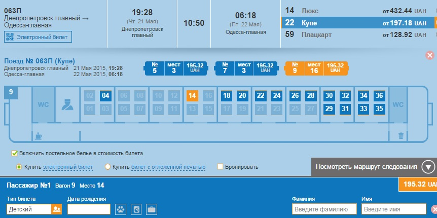 можно слушать купить билет на поезд москва киев цена Тамбовская, Тамбов, улица