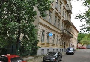 Консульство Казахстана во Львове