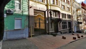 Консульство Румынии в Киеве