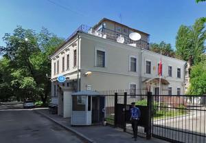 Посольство Турции в Киеве