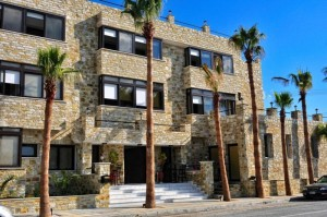 Vergi City Hotel, Кипр
