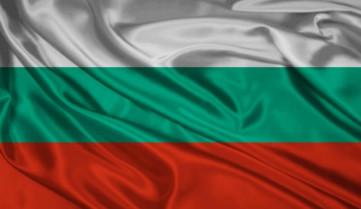 дешевые авиабилеты в Бургас (Болгария)