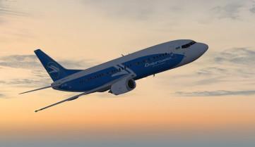 Акционные авиабилеты от Днеправиа