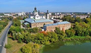 Природа Качановки, Киев