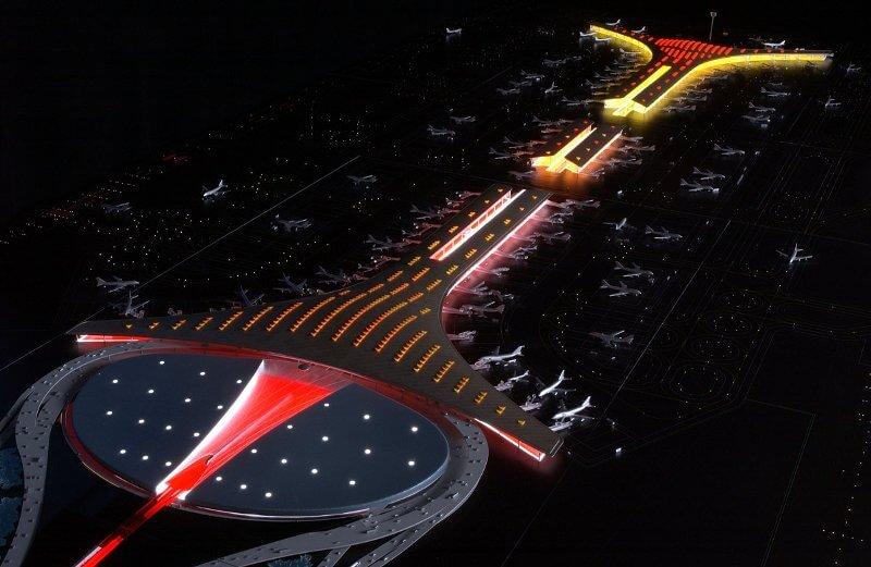 аэропорт Пекин