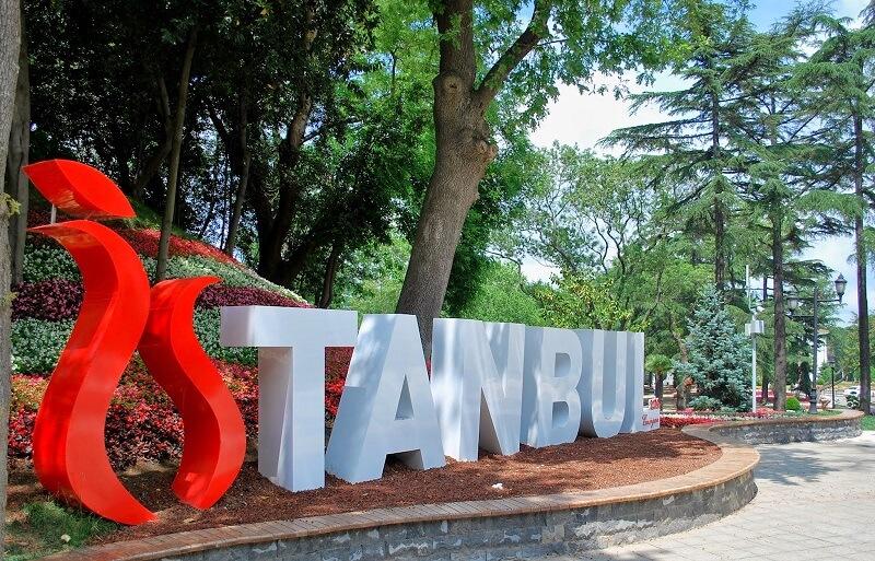 МАУ Киев — Стамбул всего за 2 180 грн!