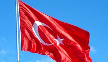Киев - Стамбул по выгодной цене