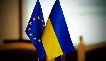 Лібералізація візової політики ЄС: оцінка МЗС України