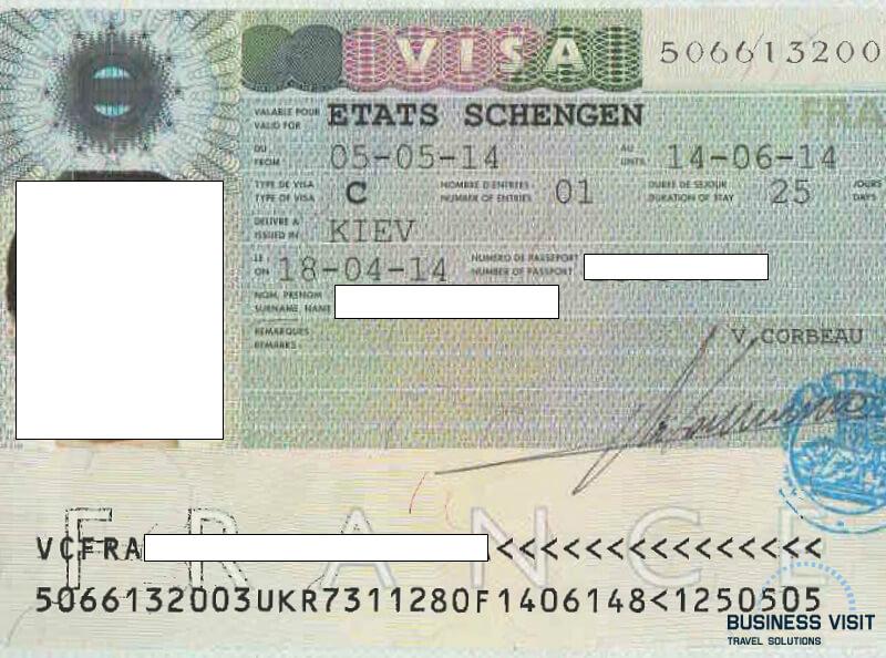Шенгенская виза во Францию, 2014, турагентство «Бизнес Визит»