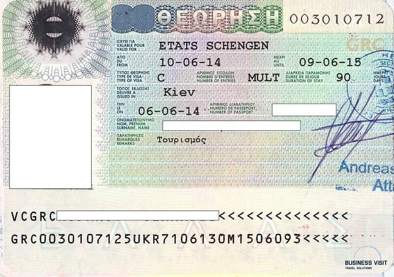 Шенгенская виза в Грецию, 2014, турагентство «Бизнес Визит»
