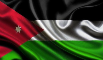 авиабилеты в Иорданию, г. Амман