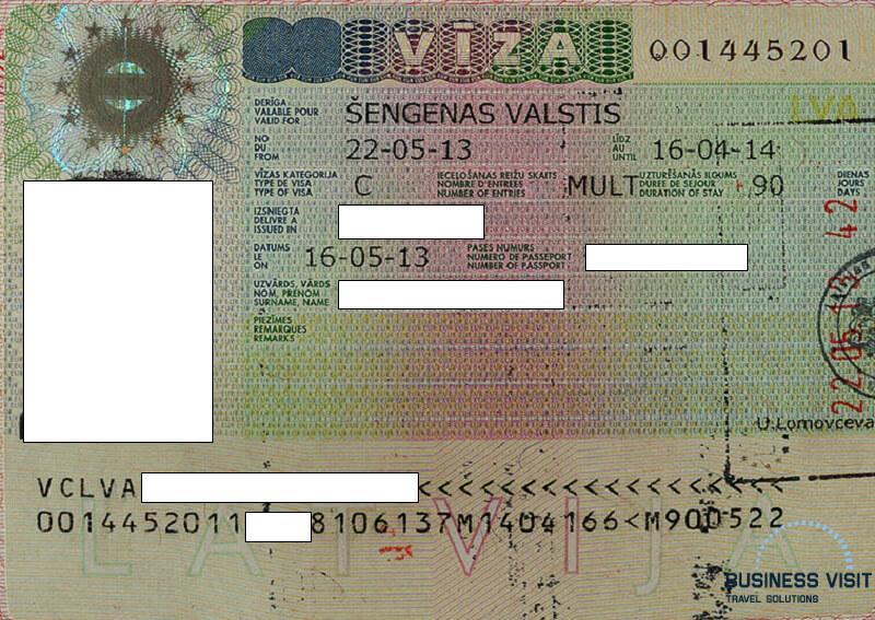 Шенгенская виза в Латвию, 2014, турагентство «Бизнес Визит»