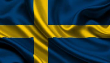забронировать билеты в Швецию