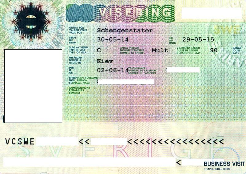 Шенгенская виза в Швецию, 2014, турагентство «Бизнес Визит»