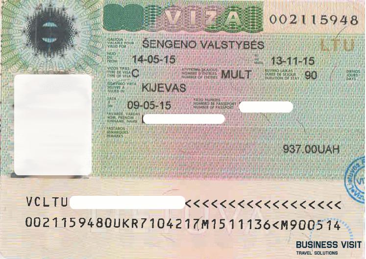 Шенгенская виза в Литву, 2014, турагентство «Бизнес Визит»