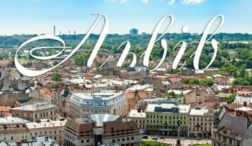 акционные билеты во Львов с Днепропетровска