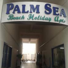 Гарячий тур в готель Palm Sea Beach Holiday Apts 2*, Ларнака (Кіпр)