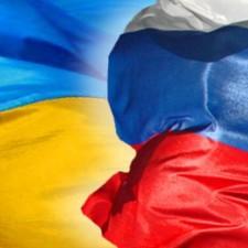 воздушное пространство между Украиной и Россией