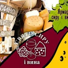 ежегодный праздник во Львове