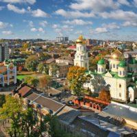 Киев — Днепропетровск