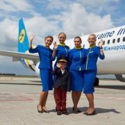 Акція від МАУ: внутрішні рейси за низькими цінами