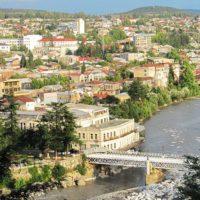 Киев — Кутаиси
