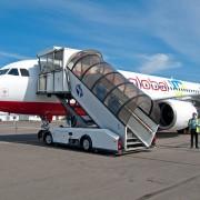 Харьков – Турция: недорогие перелеты от Atlasglobal