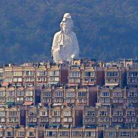 Киев — Гонконг