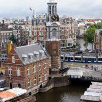 Киев — Амстердам
