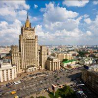 Киев — Белград