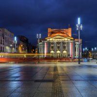 Киев — Катовице