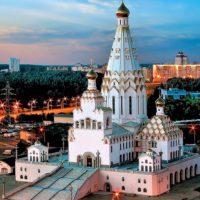 Киев — Минск