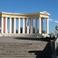 Киев — Одесса