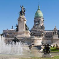 Киев — Буэнос-Айрес