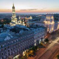 Запорожье — Харьков
