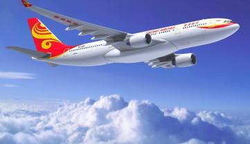 Авіакомпанії Китаю розпочали боротьбу з хуліганами