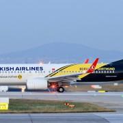 Рейсы по направлению Стамбул-Абуджа-Стамбул