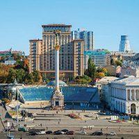 Херсон — Киев