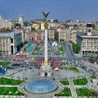 Одесса - Киев