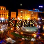 Подорожуємо по Україні: пам'ятки Києва